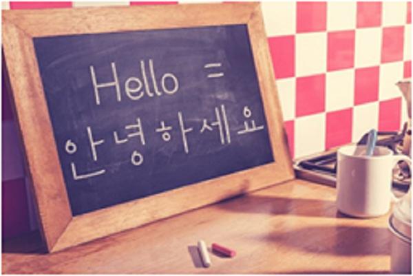Học tiếng Hàn tại Thongtinhanquoc