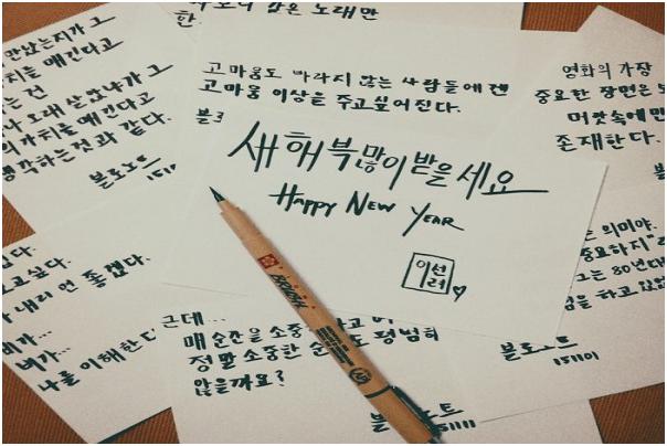 Học tiếng Hàn tại Bloghanquoc