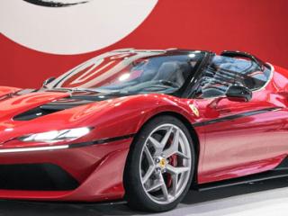 Ferrari J50 - 2.500.000 USD